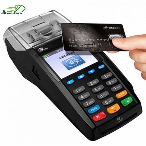 خدمات پرداخت ویژه با دستگاه کارتخوان S800 PAX
